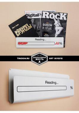 Маркерный карман для Книг Загрузка-Чтение
