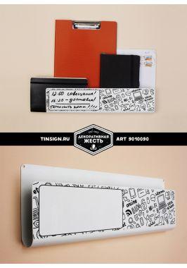 Магнитный карман для бумаг Офис
