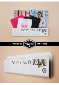 Карман для бумаг Почтовая открытка