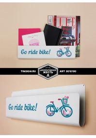 Металлический карман Go ride bike!