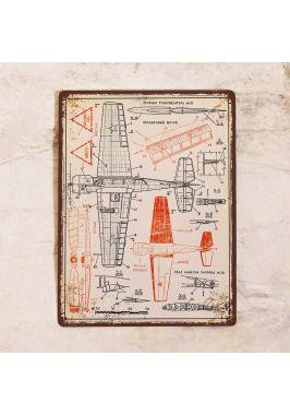 Жестяная табличка Чертеж самолета