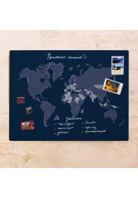 Темно-синяя контурная карта мира  60х80 см