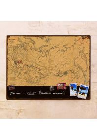 Декоративная винтажная карта Российской империи  60х80 см