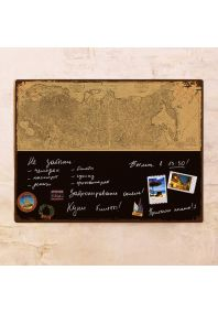 Грифельная карта Российской империи  60х80 см