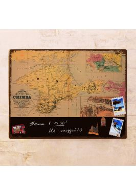 Винтажная карта Крыма  60х80 см