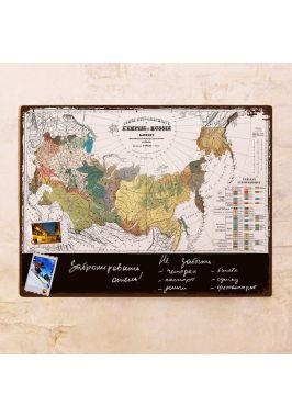 Винтажная этнографическая карта Российской империи  60х80 см