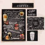 Кофейный набор №2