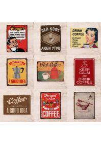 Кофейный набор №5