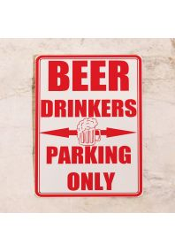 Beer drinkers parking