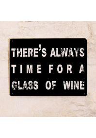 Время для бокала вина