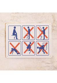 Правила туалета