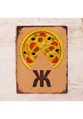 """Табличка на женский туалет """"Пицца"""""""
