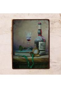 Старинное вино