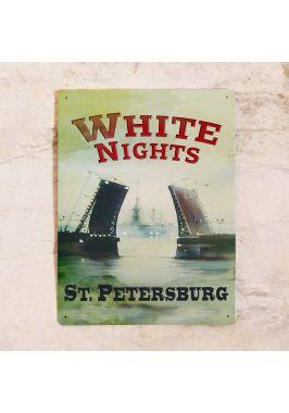 Жестяная табличка Белые ночи