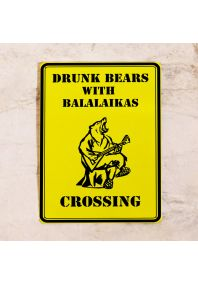 Drunk bears with balalaikas
