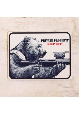 Жестяная табличка Private property. Keep out!