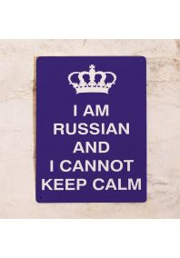 I am russian