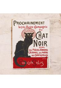 Французский постер