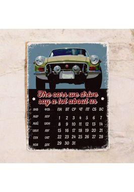 Вечный календарь Cars