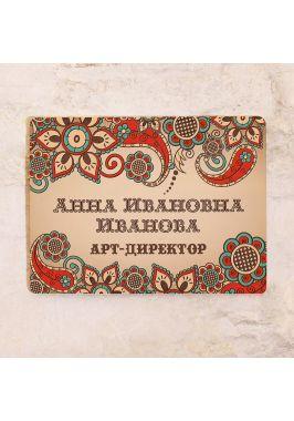 Табличка на дверь кабинета Индия