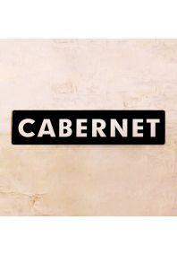 Жестяная табличка Cabernet