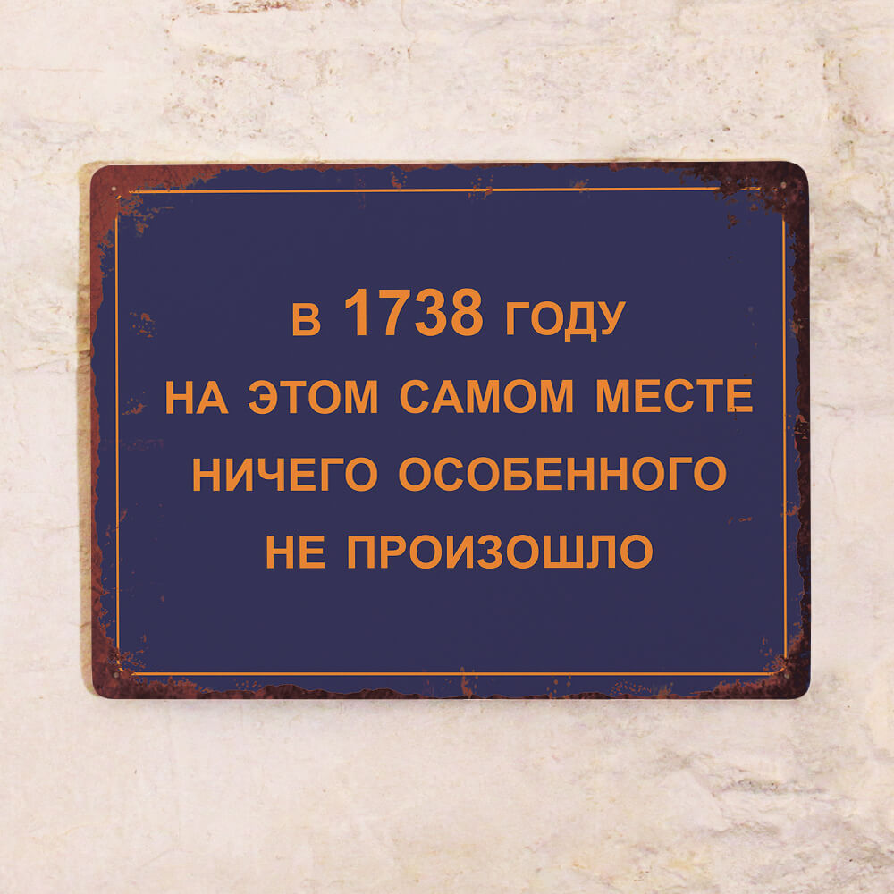 таблички с надписями на заказ в спб
