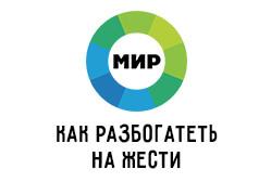 /mirtv.ru