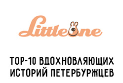 littleone.com