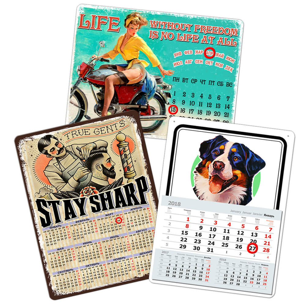 Металлические календари с магнитным курсором