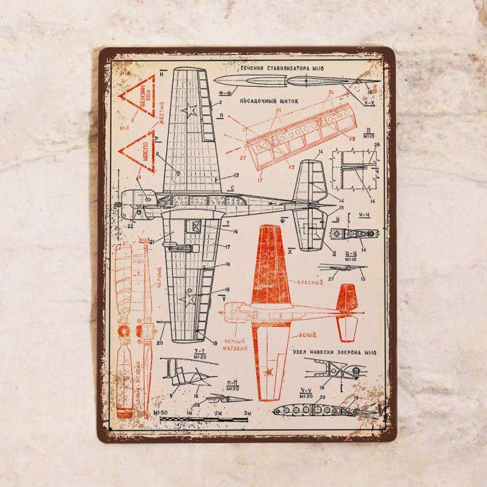 плакат картина ретро самолет