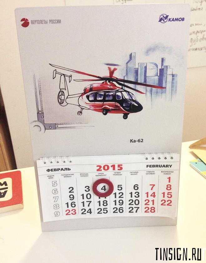 Настольные календари с магнитным курсором