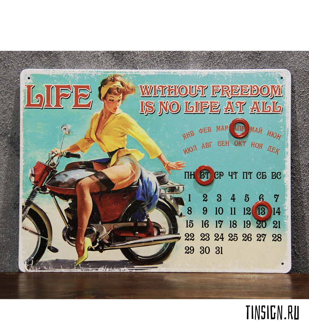 Вечные календари на заказ